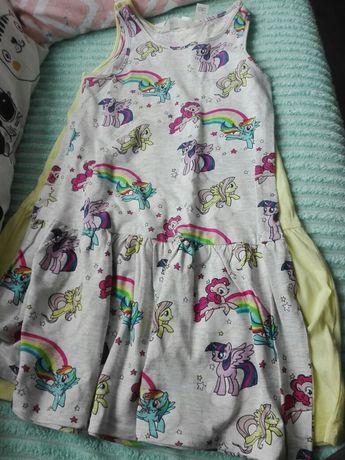 Komplet sukienek hm pony