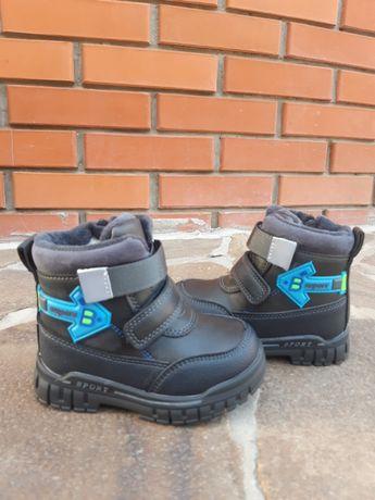 Распродажа!Зимние ботинки,зимние сапоги для мальчика р.23-30