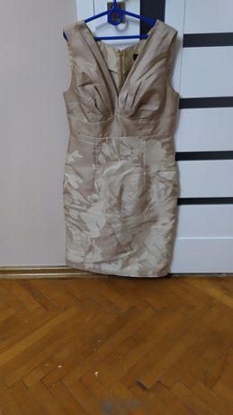 Літнє  плаття,40 розмір