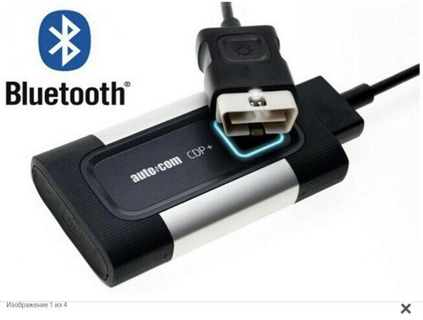 Сканер для авто  Autocom