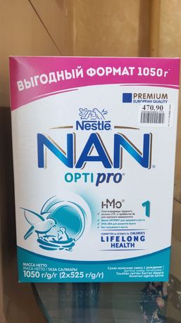 Детское питание Nan opti pro