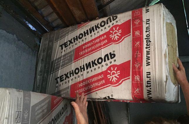 Базальтовая вата. Технониколь. Утеплитель стен и потолка.Теплоизоляция