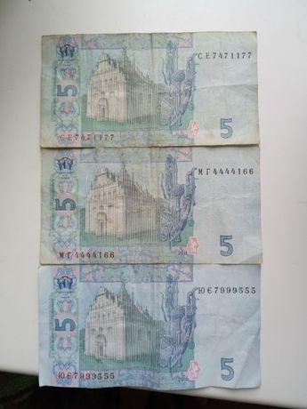 Продам купюры 5 гривен с интересными номерами