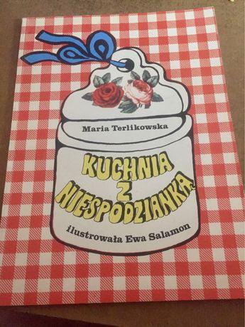 Детская книга «Кухня с Сюрпризом» - Мария Терликовска Польша