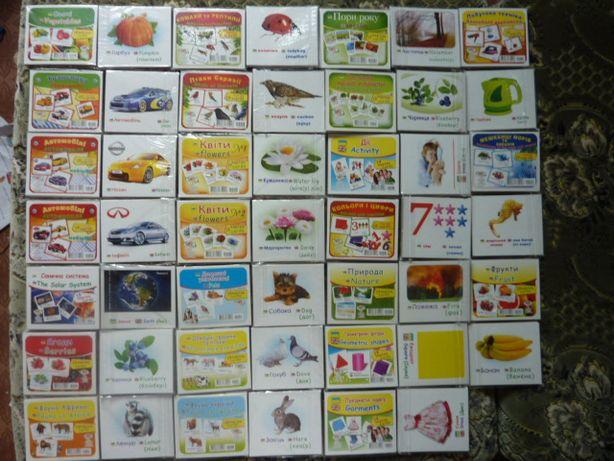 карточки Домана для помощи в развитии малыша