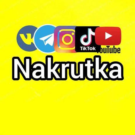 Подписчики ,лайки, просмотры Instagram, Telegram, Youtube,TikTok,Vk