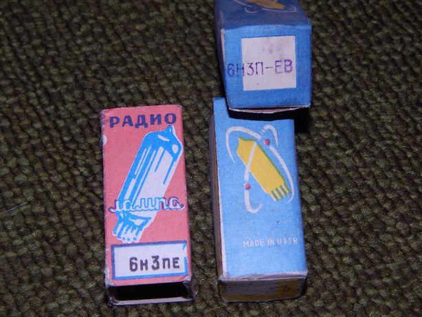 Радиолампы электронные лампы 6Н3ПЕ и 6Н3П-ЕВ из СССР