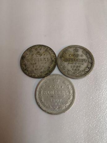 3 x 20 kopiejek carska Rosja Mikołaj II srebro 1907 i 14 r.