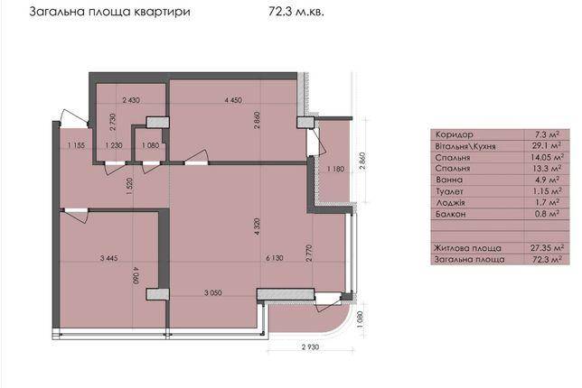 Продам 2 кім. кв. в новобудові вул. Сахарова 73 кв.м. 91000у.о.