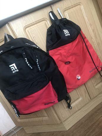 Фирменный рюкзак и спортсумка KITE  «школа»