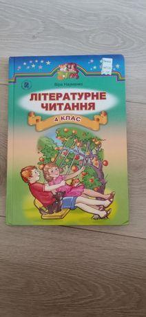 Підручник Літературне читання, 4 клас, Науменко