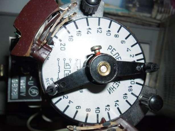 Реле времени ЭВ-248 новое. 2 контакта до 20 секунд.