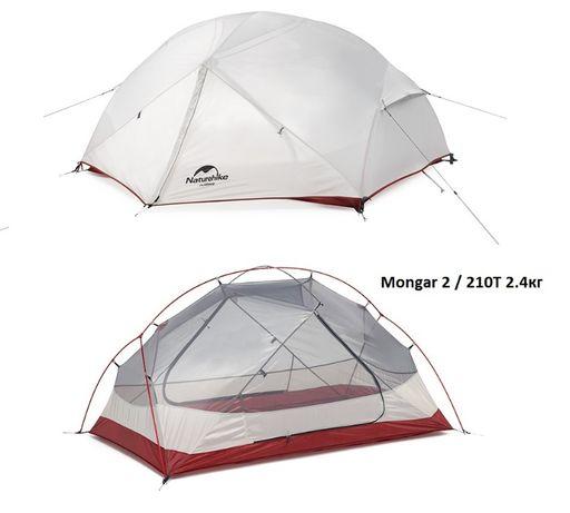 Палатка Naturehike Mongar 2  Ultralight 210T 2.4кг Новая(MSR Hubba)