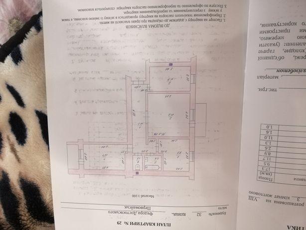Продам 3-х комнатную квартиру в новом доме в квартире не кто не жил