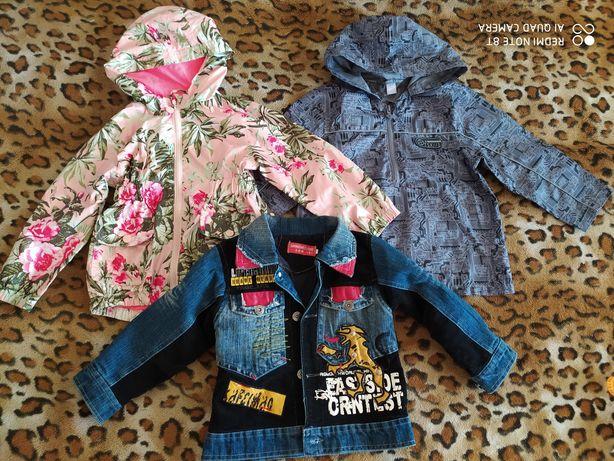 Ветровка, дождевик, джинсовая куртка жакет
