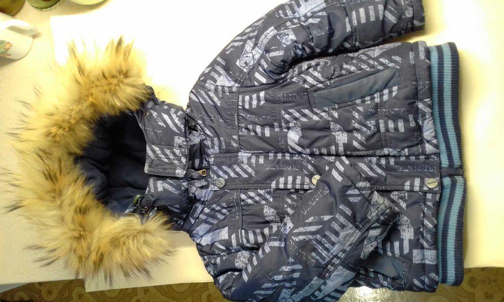 Курточка детская Николаев - изображение 1