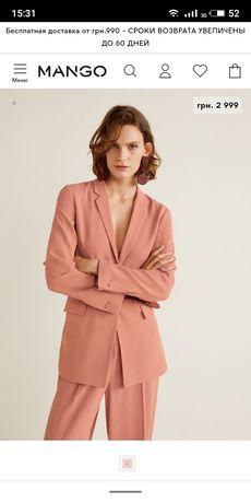 Летний пудровый пиджак Mango