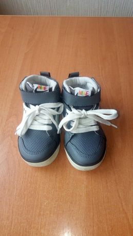Buty Nike chłopięce 22