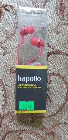 Навушники Hapollo EP2020 Нові