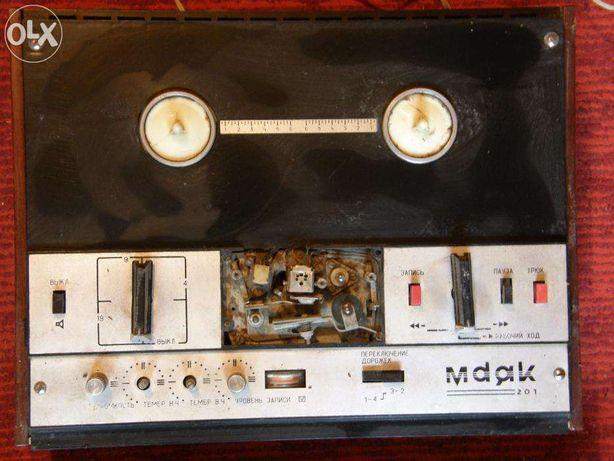"Магнитофон ""Маяк 201"" , производство 70-х годов. Цена снижена до 14 м"