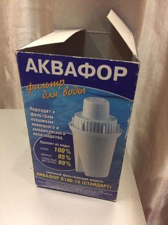 Аквафор В-100-15 сменный фильтр