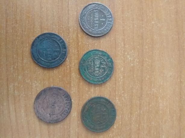 5 монет царський