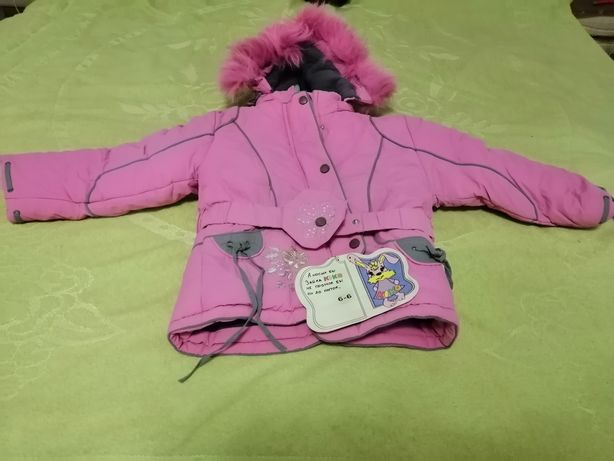 Куртка фирменная зимняя