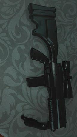 Arma para consola