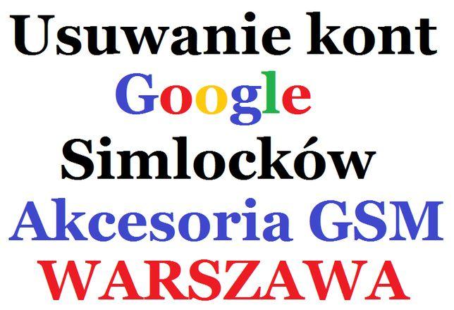 Usunięcie blokady konta Google Reset usuwanie FRP Huawei Samsung LG