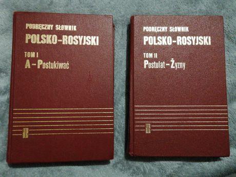 Podręczny słownik polsko - rosyjski