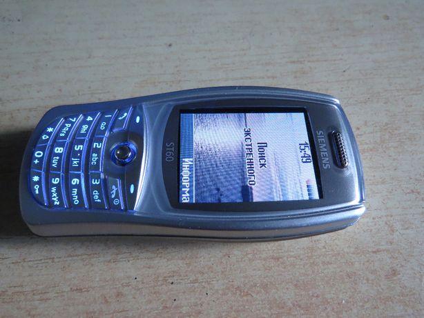 Продам мобильный Simens ST60