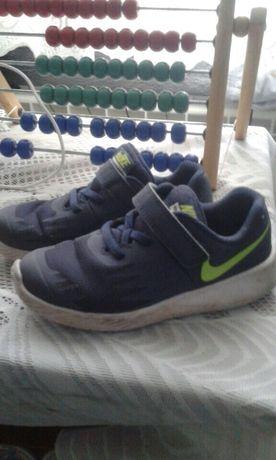 Buty dziecięce roz 27