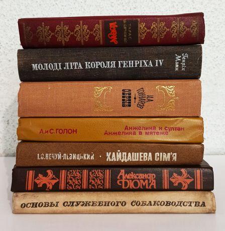 Книги советского производства