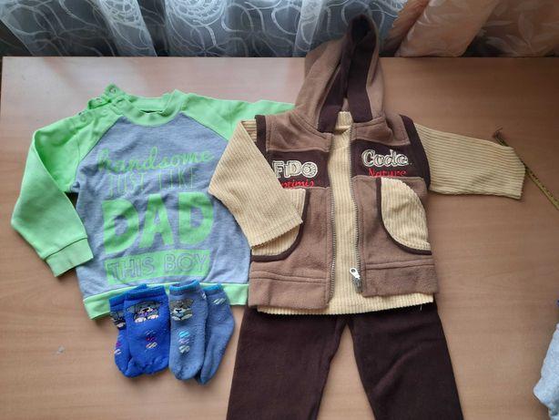Пакет одежды на мальчика, на 1 год