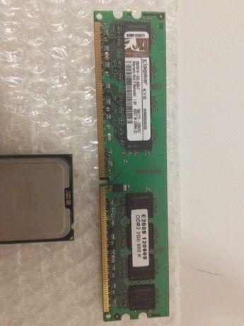 processador E8400+2gb ddr2