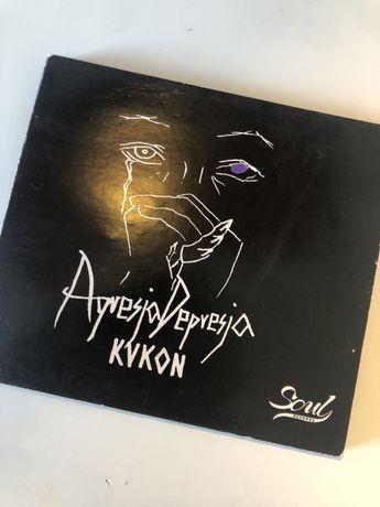 Kukon - Agresja & Depresja