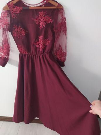Продам нарядне плаття в ідеальному стані