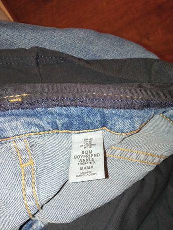 Spodnie ciążowe, roz.42