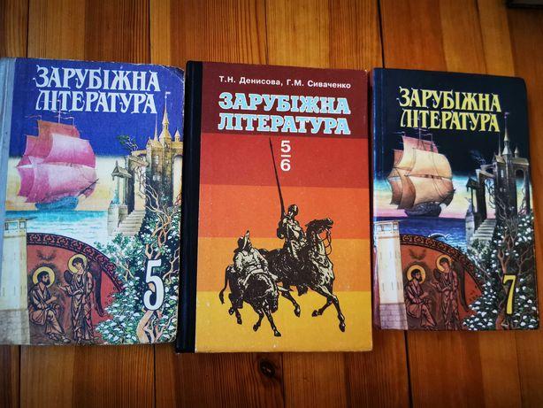 Школьная программа по зарубежной литературе