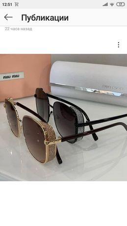 Очки солнцезащитные защита 400 uv