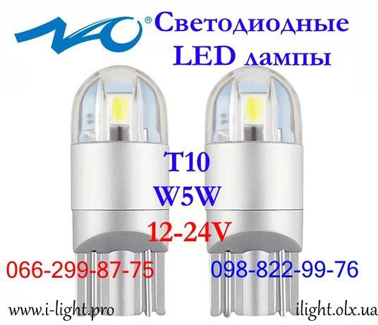 Светодиодные LED W5W T10 лампы в габариты подфарник подсветку авто лед