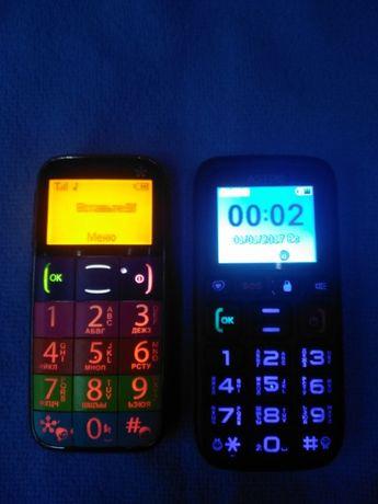 Мобильный телефон Бабушкофон