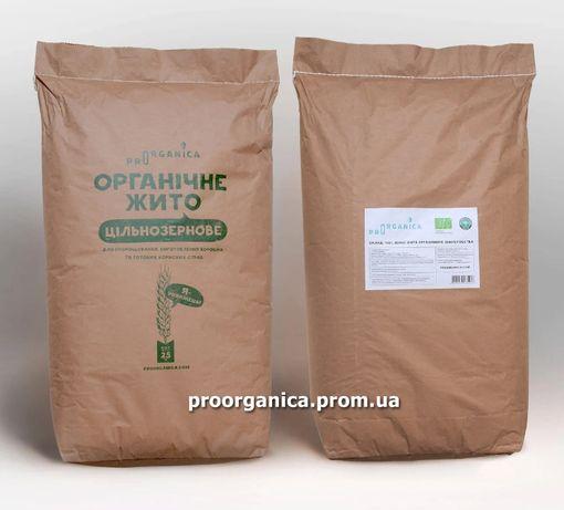 Органическая Рожь Цельнозерновая, 25кг мешок - акция до 15.04.21