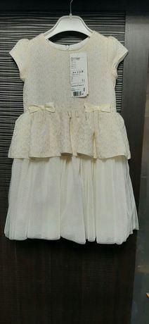 Платье Wojcik нарядное