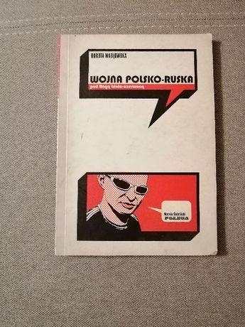 Dorota Masłowska Wojna polsko-ruska