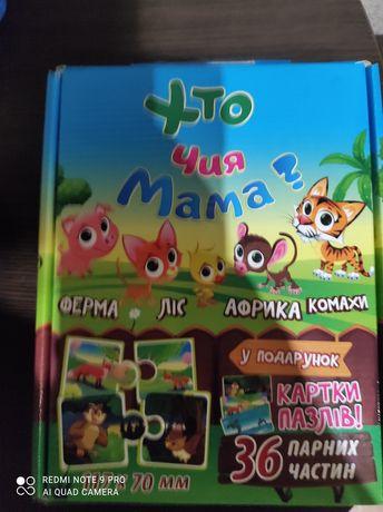 Карточки пазлы кто чья мама