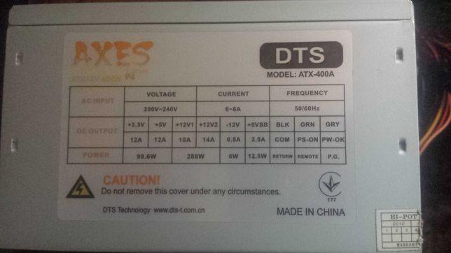 Продається БЖ DTS ATX-400A