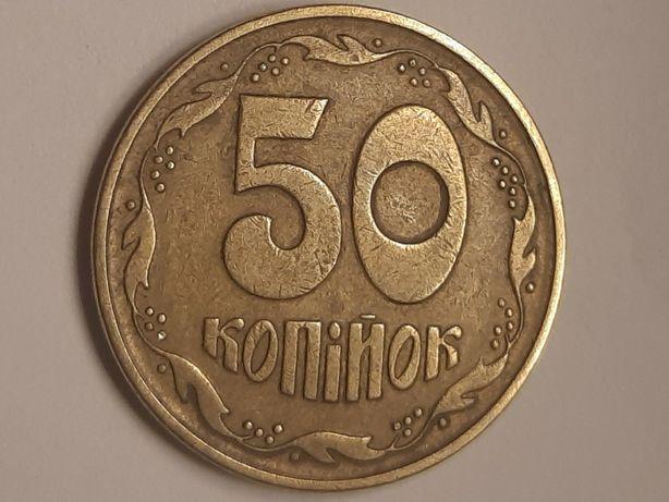 50 копеек 1994, 16 насечек, 1.2 AE c