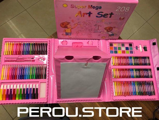 Детский набор на 208 предметов для рисования и творчества Art Set