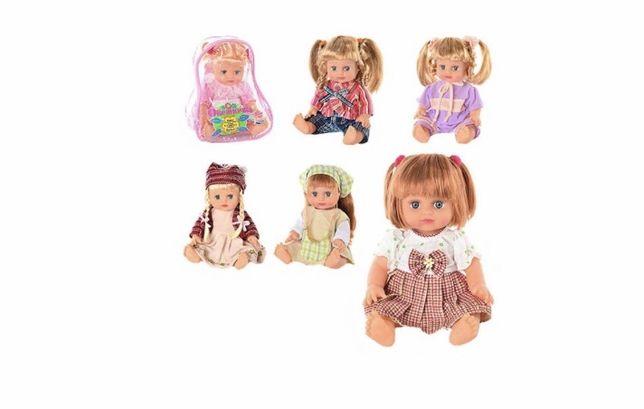 Кукла Оксаночка 33 см
